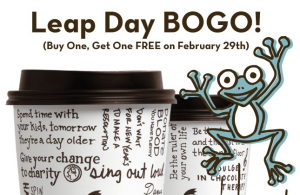 Leap Day Caribou Coffee